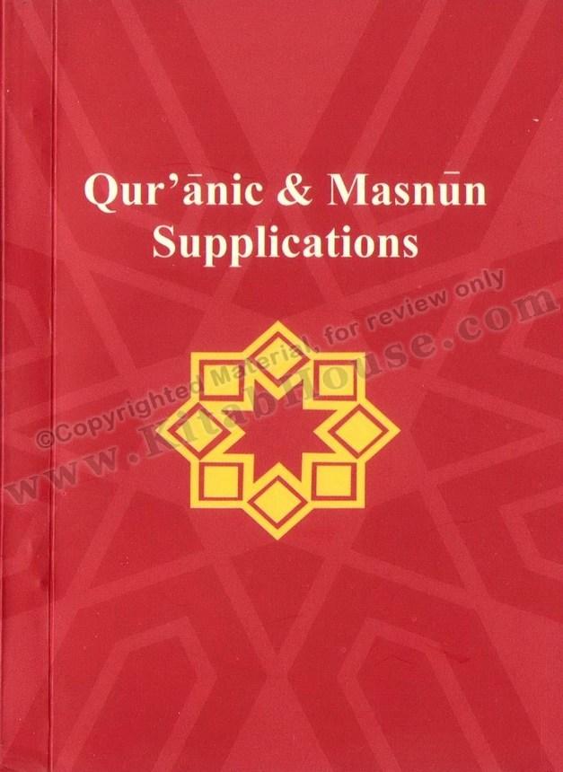 Quranic & Masnun Supplications (Pocket Size)