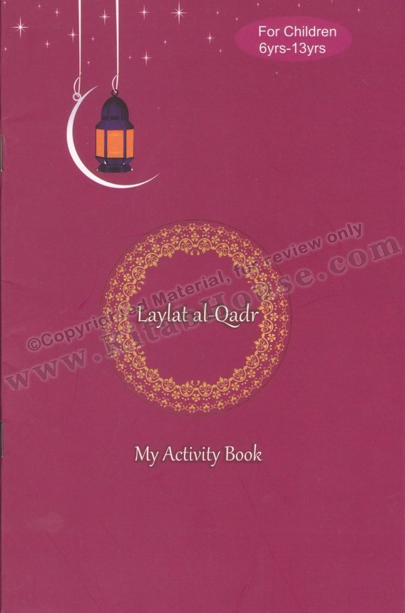 Laylat-al-Qadr Activity Book For Children
