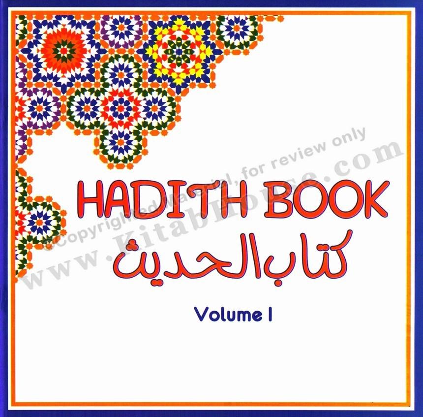 Hadith Book
