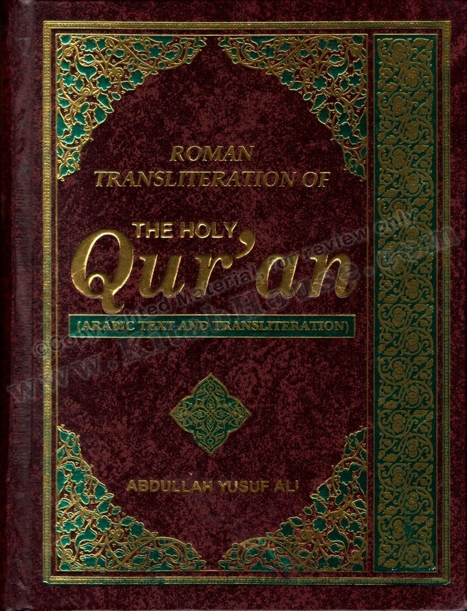 Roman Transliteration of the Holy Qur'an (2 Color)