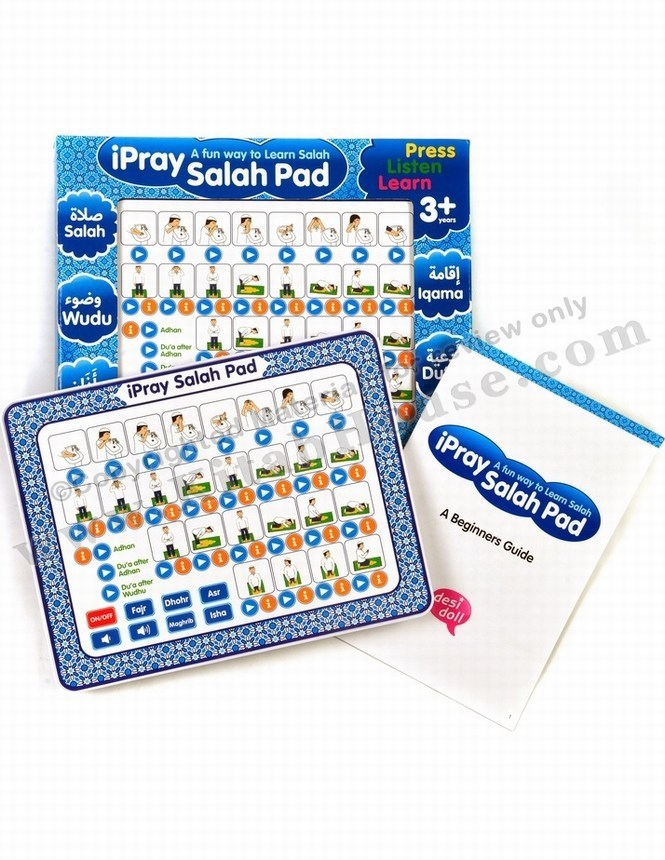 iPray Salah Pad (for Boys)