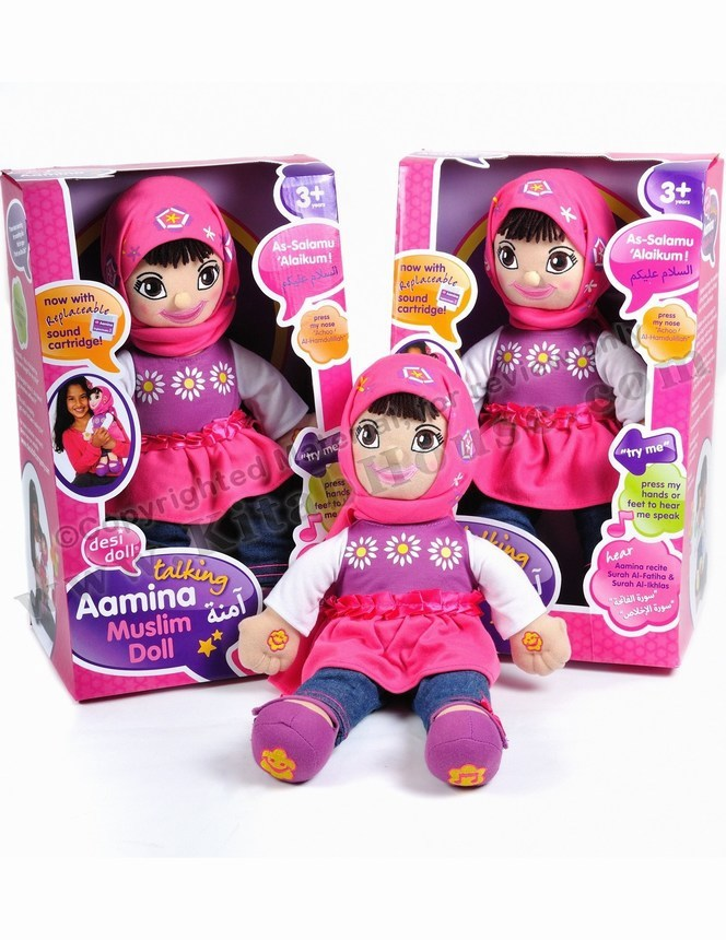Talking Muslim Girl Doll (Aamina) New Colors (Purple & Pink)