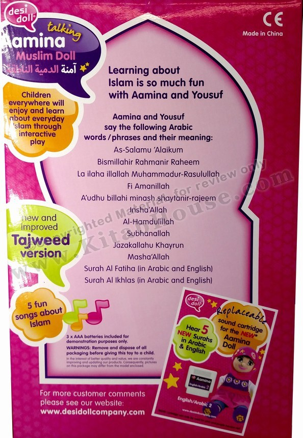 Buy Talking Muslim Girl Doll (Aamina) New Colors (Purple & Pink)