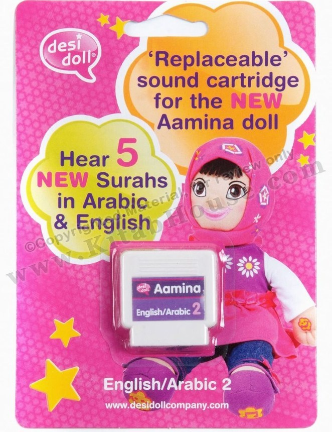 Aamina New Replaceable Cartridge With 5 New Surahs in Arabic & English