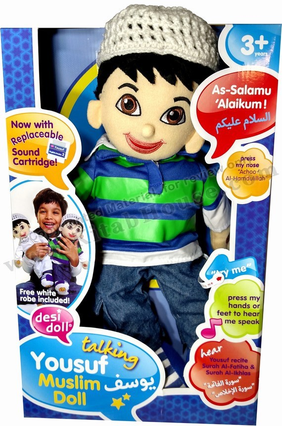 Talking Muslim Boy Doll (Yousuf), New Colors (Green & Blue)