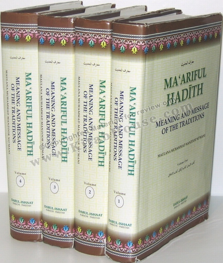 Ma'ariful Hadith (4 Vol. Set - English)
