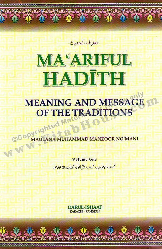 Buy Ma'ariful Hadith (4 Vol  Set - English) by Maulana Muhammad M
