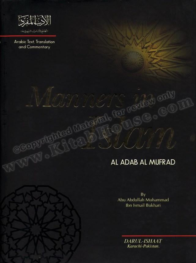 Manners In Islam (Al Adab Al Mufrad)