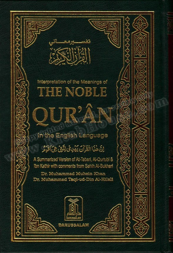 Noble Qur'an, The (Pakistani / Persian Script) - with Appendix
