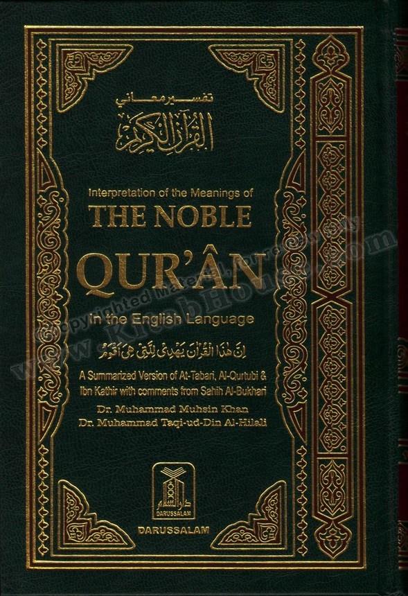 Noble Qur'an, The (Pakistani / Persian Script) - with Appendix