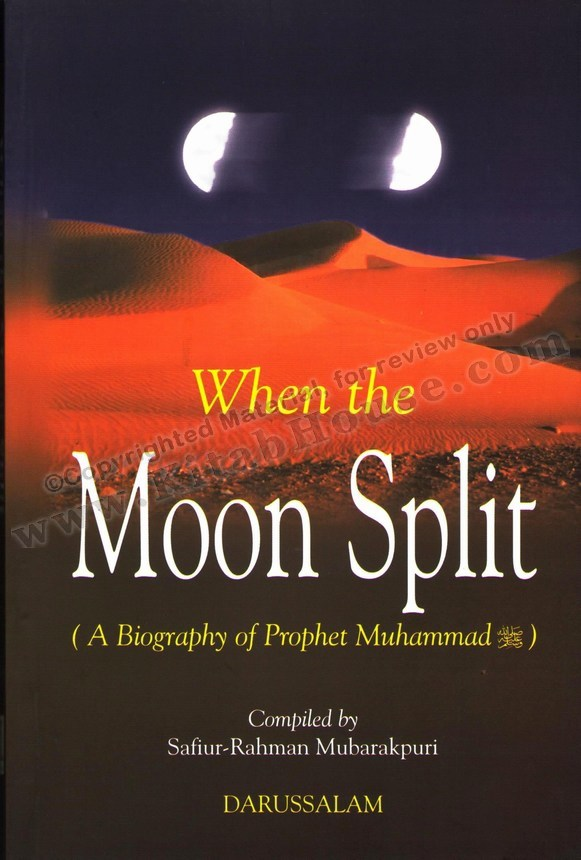 When the Moon Split (PB)