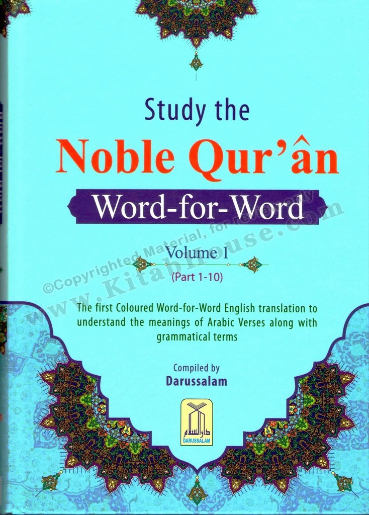 Study the Noble Qur'ân, Word-for-Word (3 Vol. Set - Full Color)