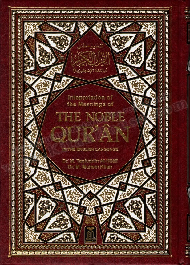 Noble Qur'an (Uthmani Script) - New Deluxe Full Color Edition