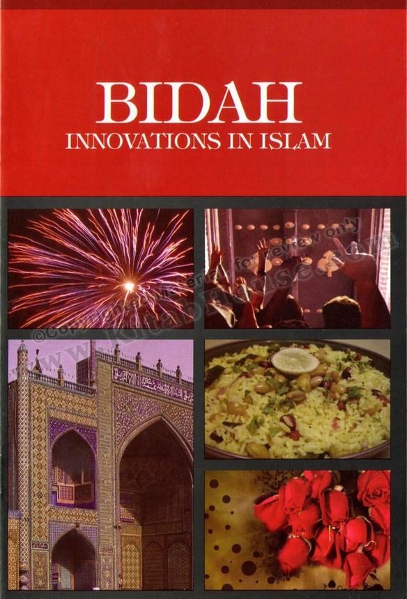 Bid'ah (Innovation) in Islam