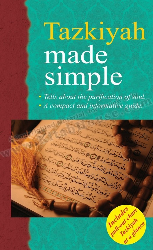 Tazkiyah Made Simple (Includes Pull-out Chart, Tazkiyah at a Glance)