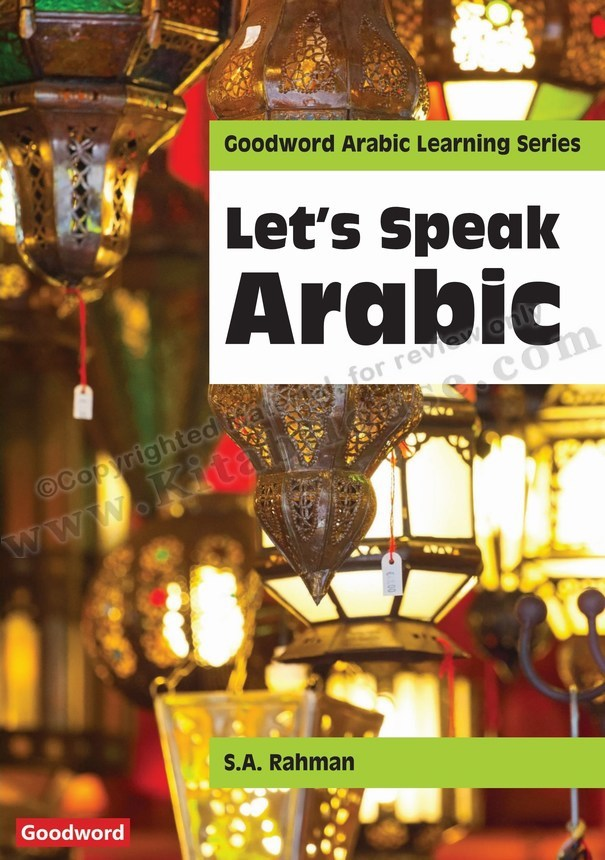 Let's Speak Arabic (Bilingual Edition)