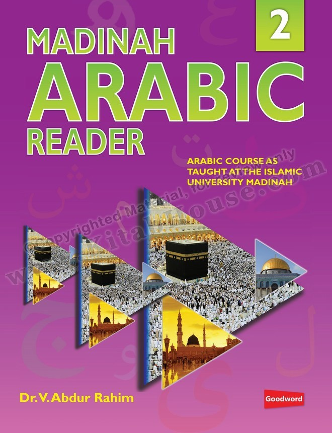 Madinah Arabic Reader, Book 2 of 7 (Children's Series)