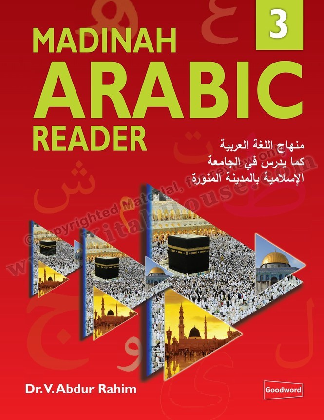 Madinah Arabic Reader, Book 3 of 7 (Children's Series)
