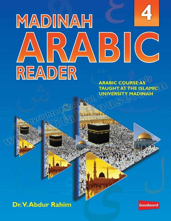 Madinah Arabic Reader, Book 4 of 7 (Children's Series)