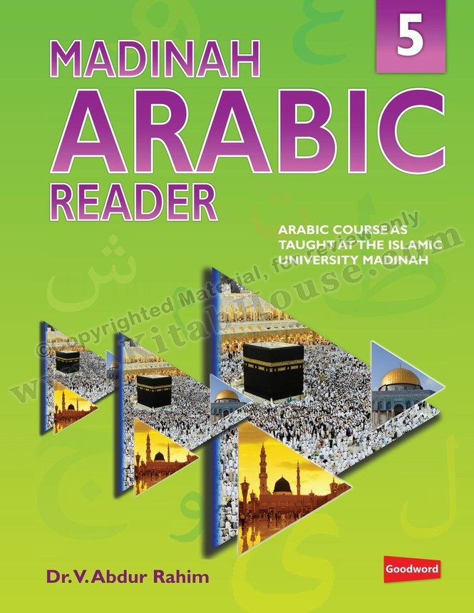 Madinah Arabic Reader, Book 5 of 7 (Children's Series)