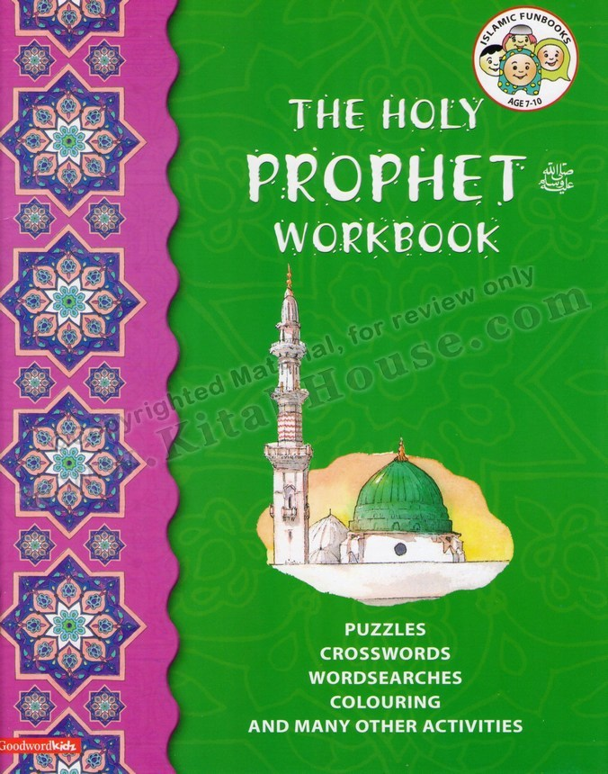 Holy Prophet (SAW) Workbook