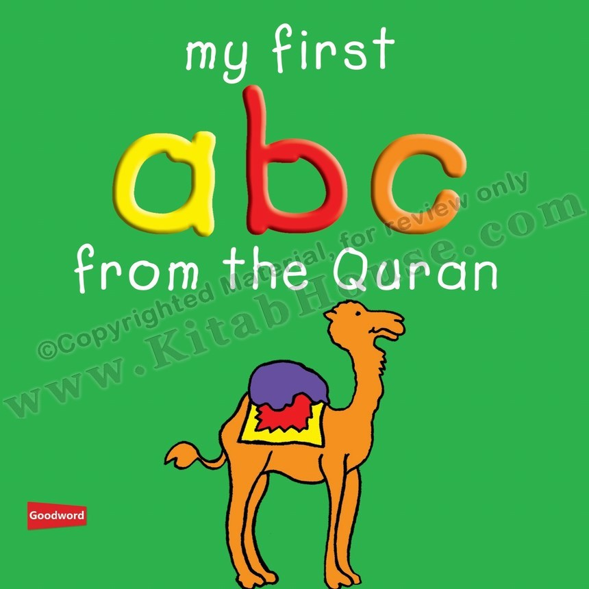 My First ABC from the Quran (HB)