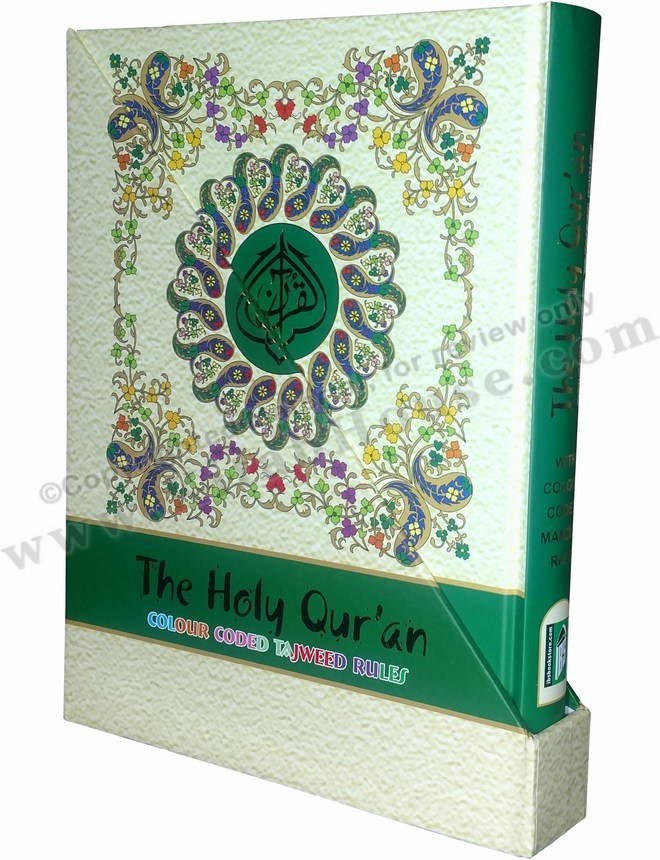 Quran Majeed, 13 Lines, Color Coded Tajweed Rules, Large with Board Box