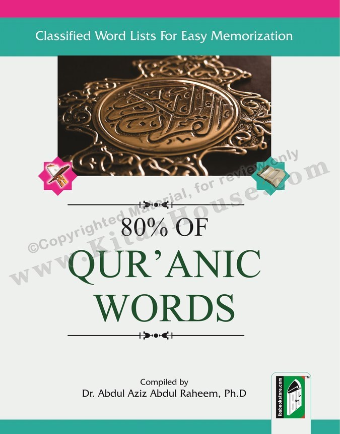 80% of Qur'anic Words (2 Color Edition)