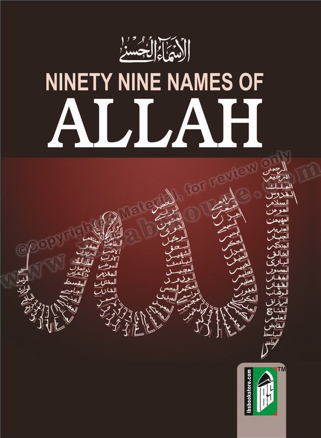 99 Names of Allah (Pocket Size)