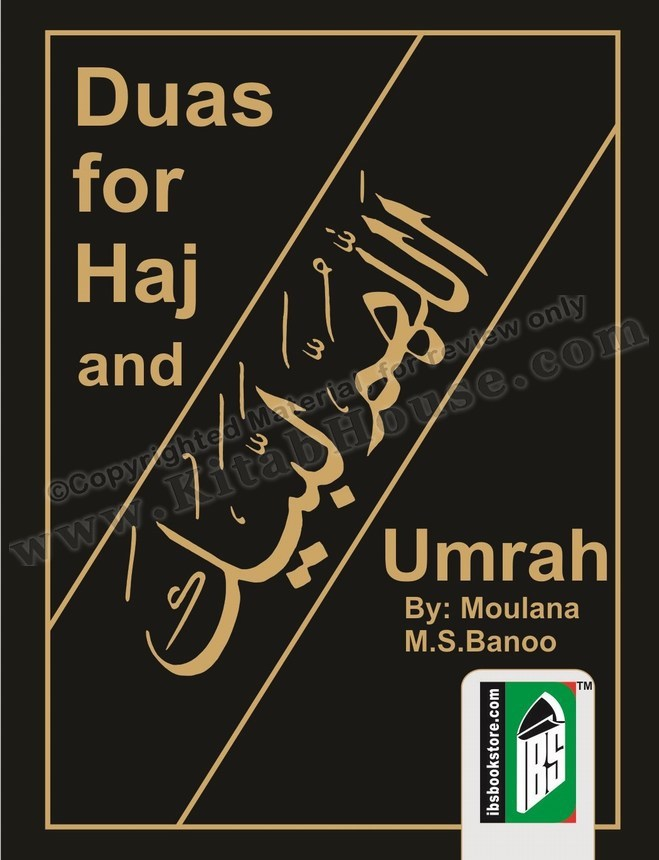 Duaas For Hajj and Umrah (Pocket Size)