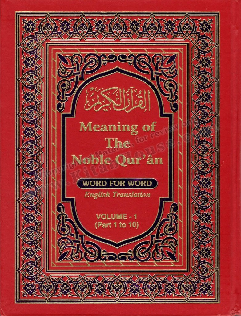 Meaning of The Noble Quran, Word for Word (3 Vol. Set)