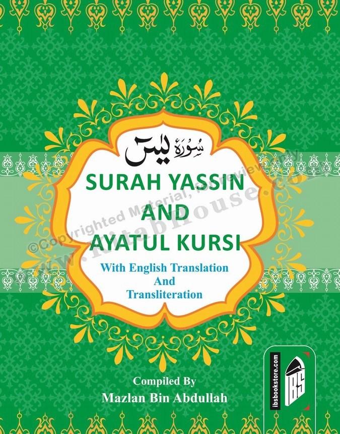Surah Yaseen and Ayatul Kursi (Pocket Size)