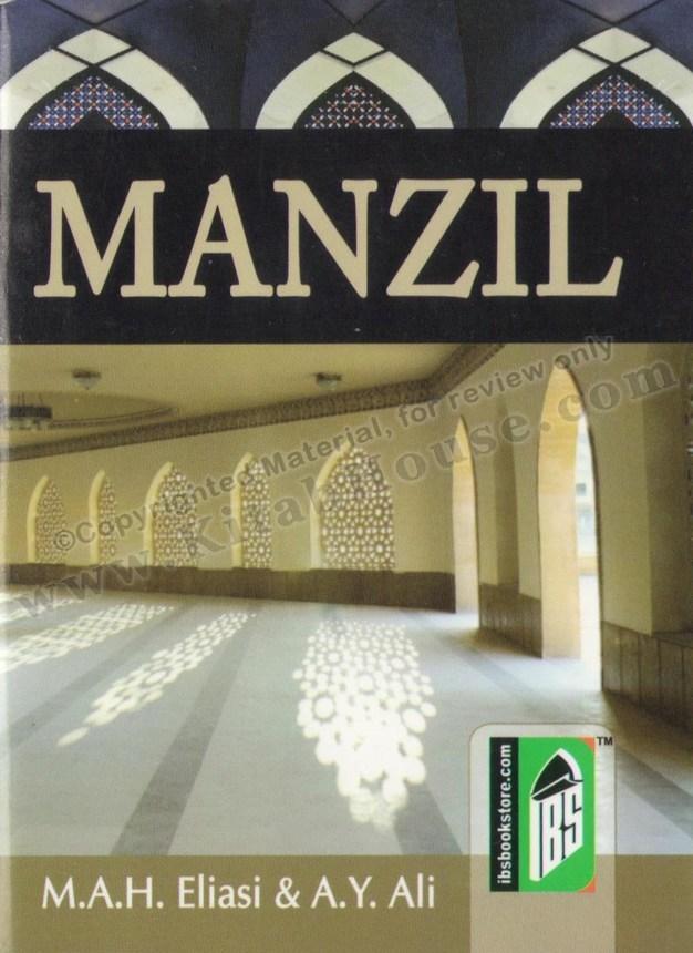 Manzil (Pocket Size)