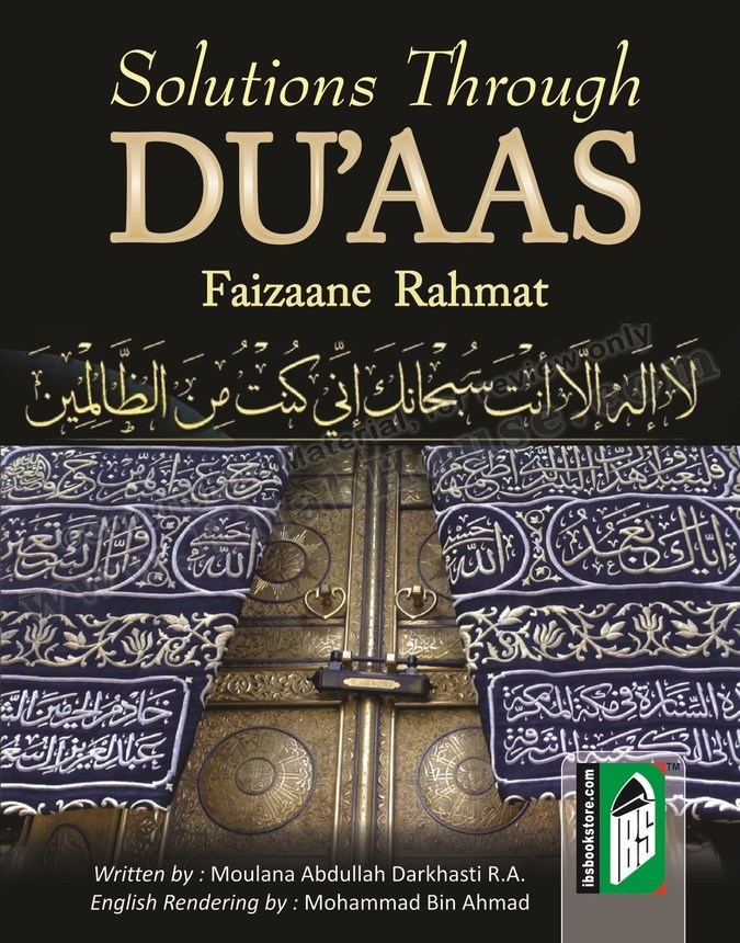 Solutions Through Du'aas (Pocket Size)