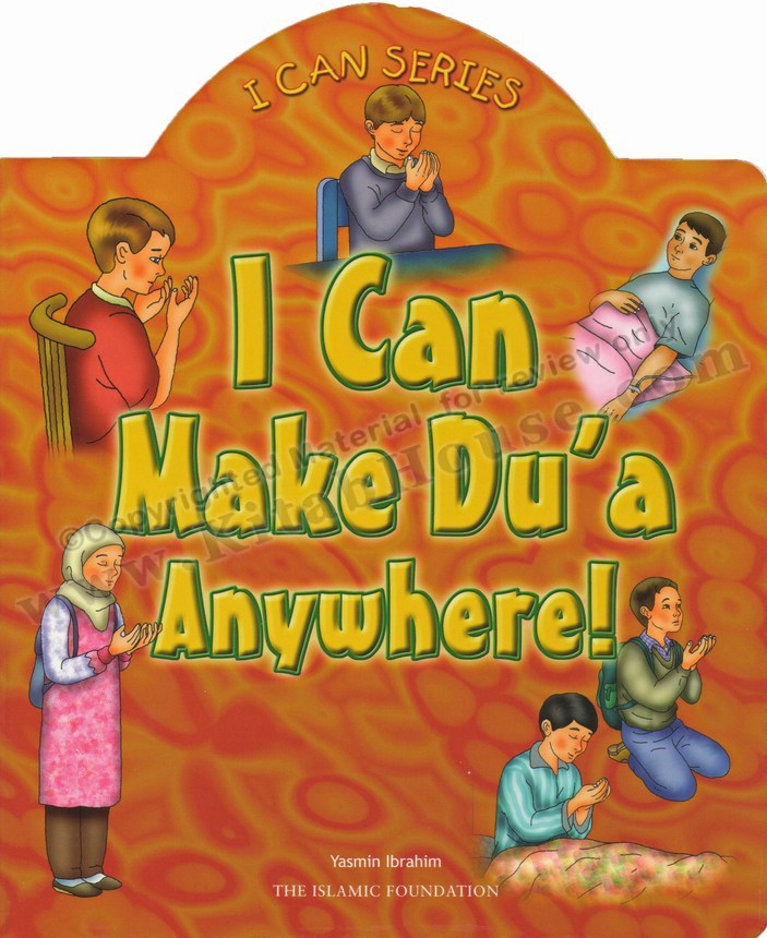 I Can Make Du'a Anywhere! (Board Book)