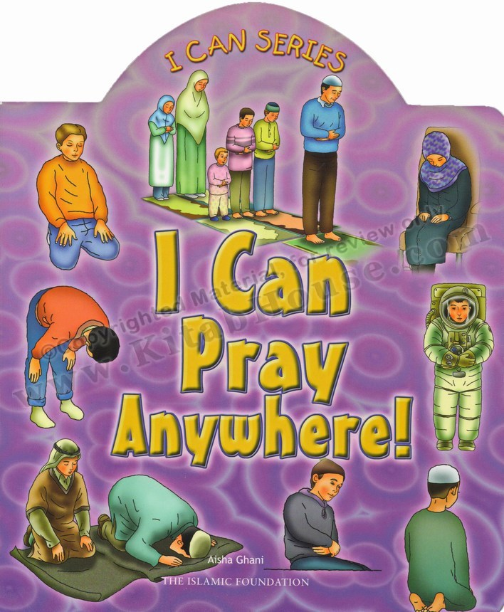 I Can Pray Anywhere! (Board Book)