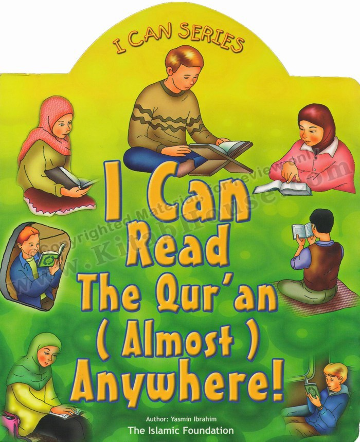 I Can Read The Qur'an (Almost) Anywhere! (Board Book)