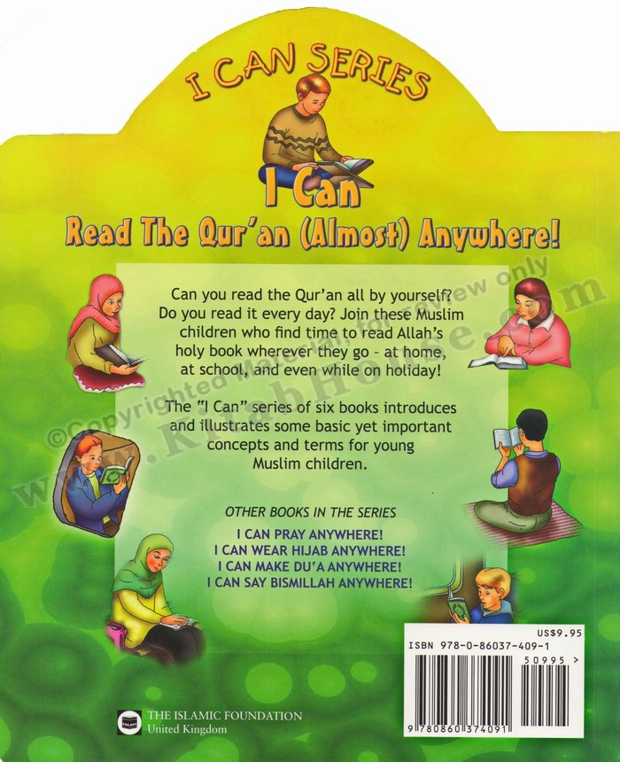 Buy i can read the quran almost anywhere board book by ya i can read the quran almost anywhere board book solutioingenieria Image collections