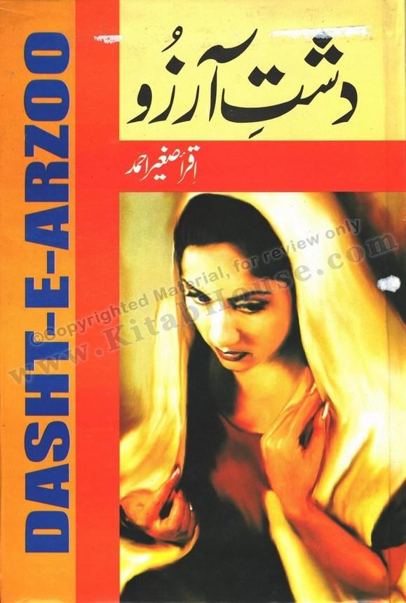 Dasht-e-Aarzoo (Urdu Novel)
