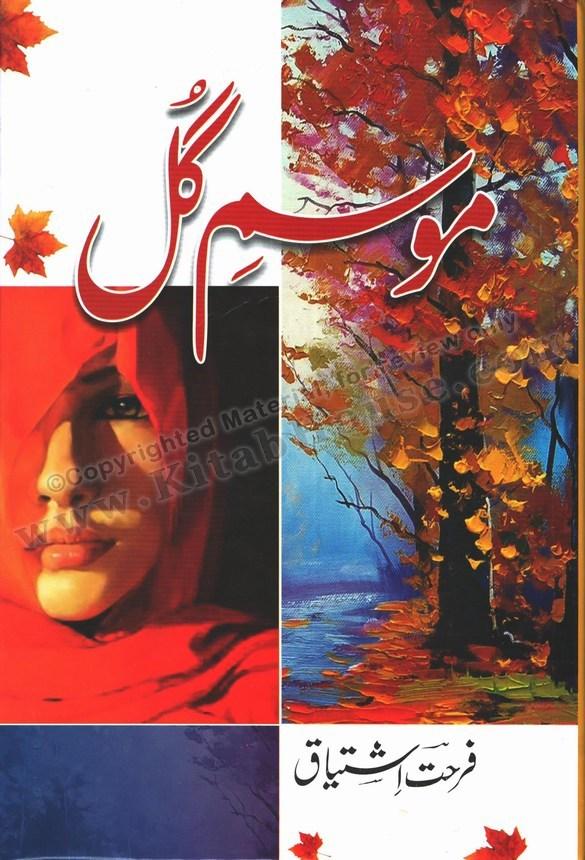 Mousam-e-Gul (Urdu Novel)