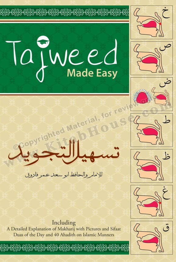 Tajweedi Noorani Qa'idah (تسھیل التجوید) - A Comprehensive Book on Tajweed