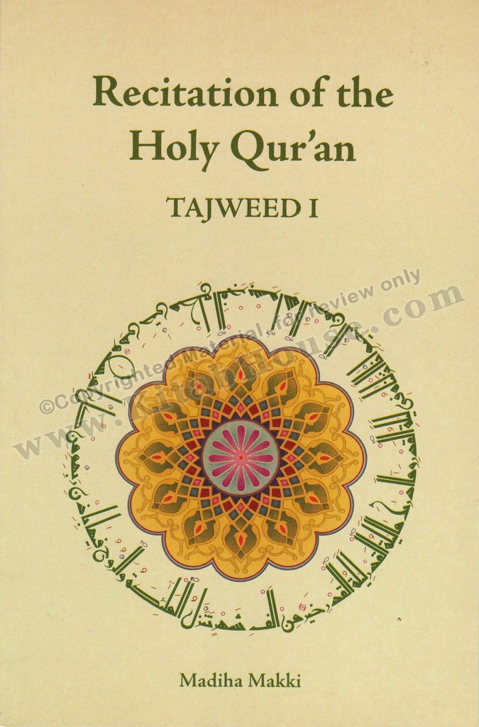 Recitation of the Holy Qur'an Tajweed 1