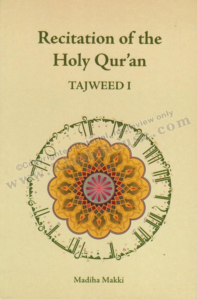 Recitation of the Holy Qur'an Tajweed 1