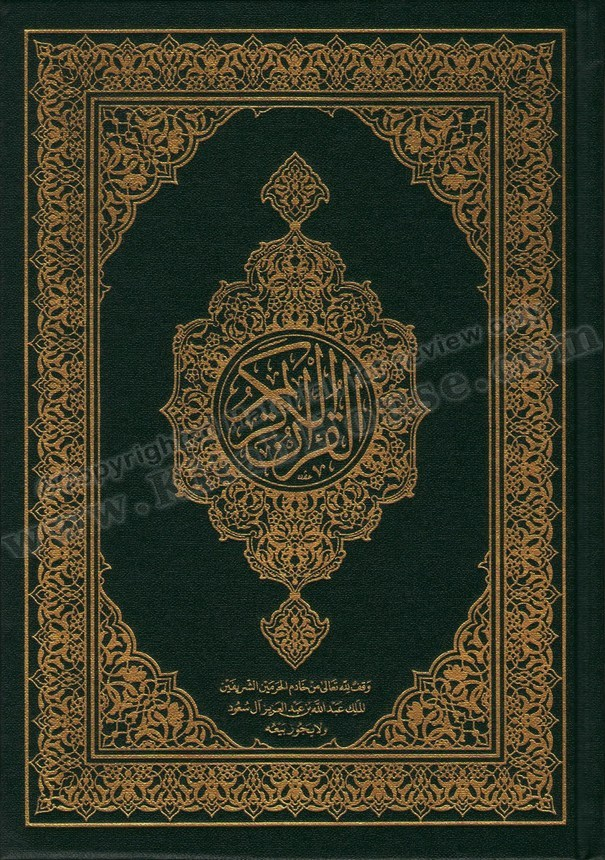 Quran Mushaf Madina Uthmani, Saudi Print (Green Color) Medium Size