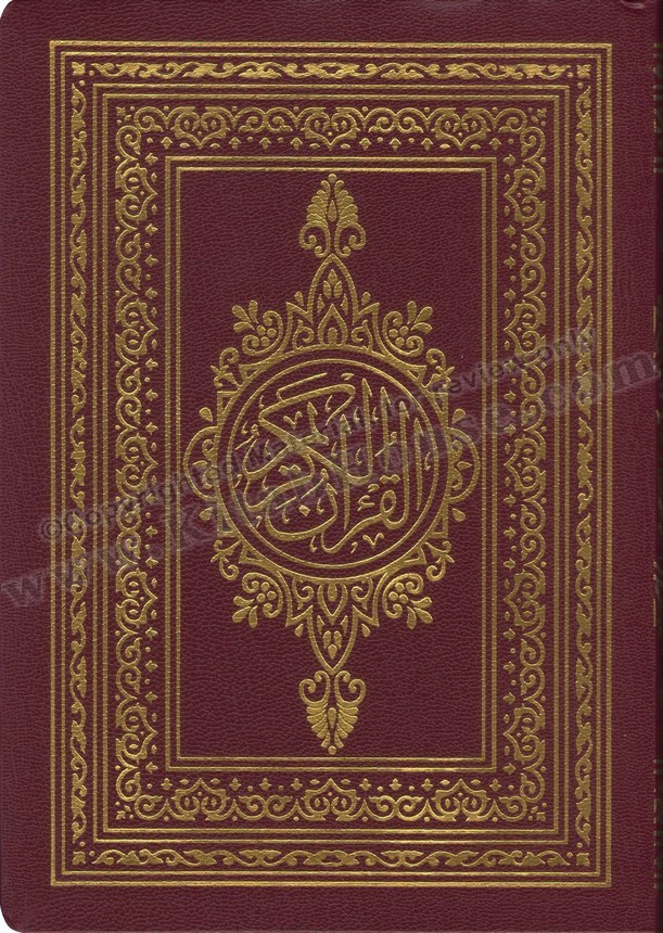 Quran Mushaf Uthmani, Premium Quality (Creamish Paper) Medium Size, Flexi