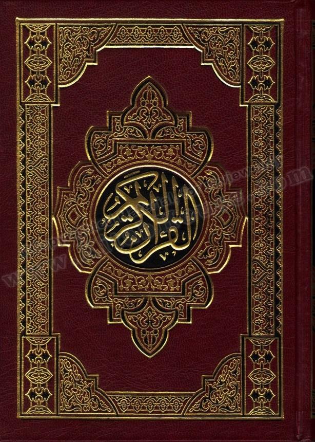 Quran Mushaf Uthmani, Premium Quality (Creamish Paper) Medium Size, HB