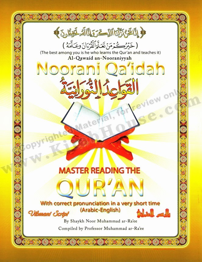 Noorani Qa'idah, Arabic-English Edition (Large)