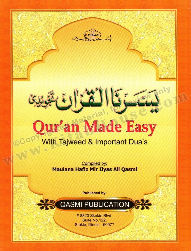 Qur'an Made Easy (Yassar-nal-Quran) With Tajweed & Important Dua's