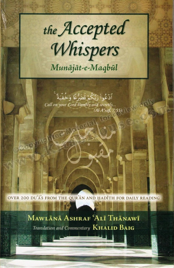Accepted Whispers (Munâjât-e-Maqul) - مناجات مقبول