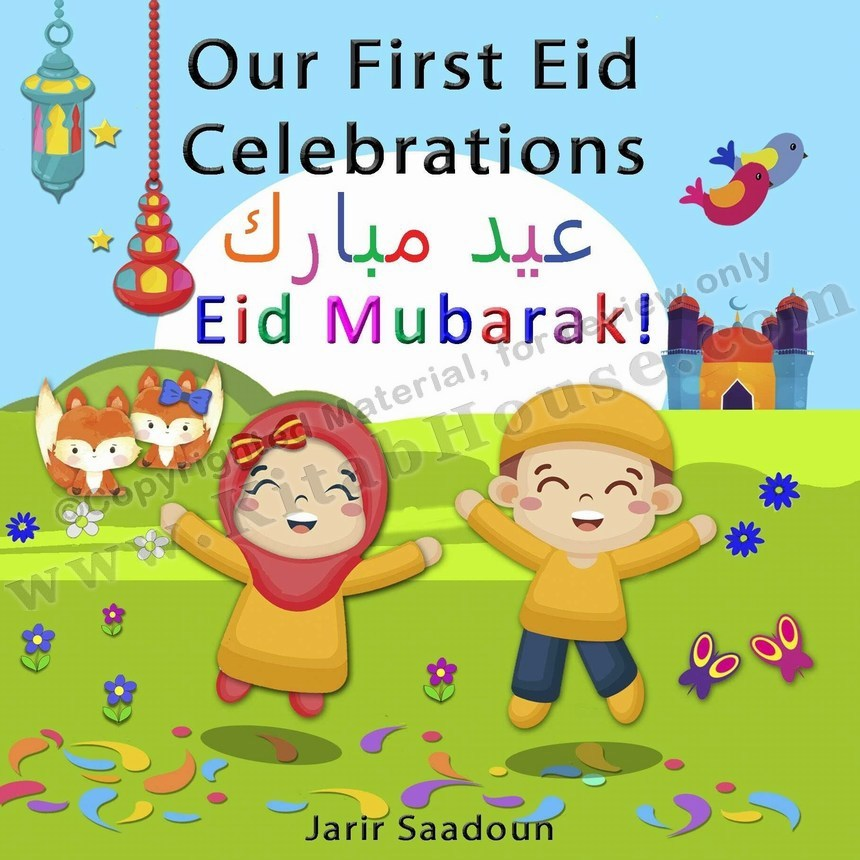 Our First Eid Celebration, Eid Mubarak (Board Book)